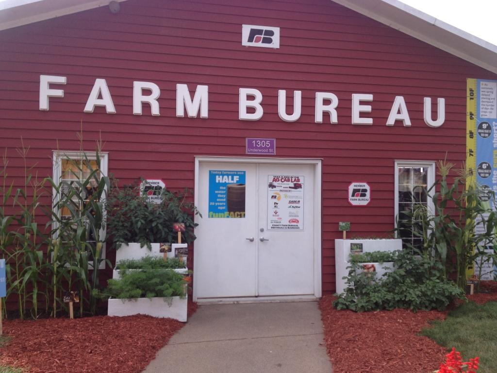 Minnesota Farm Bureau Federation Building at Minnesota State Fair | via MyOtherMoreExcitingSelf.wordpress.com